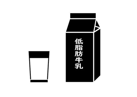 低脂肪牛乳