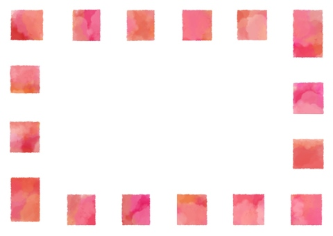 Frame square