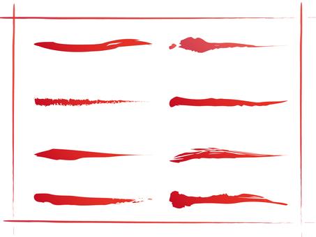 Brush stroke straight inside letter vermillion