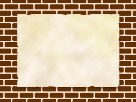 Background - Brick 20
