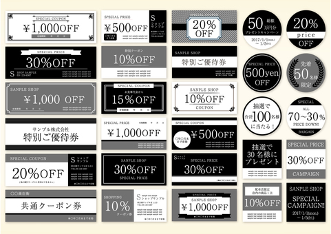 Coupon · Discount ticket set illustration (black & white)