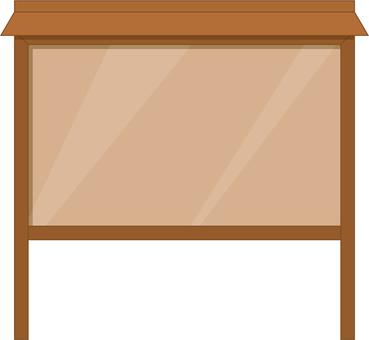 Bulletin board (Thu)