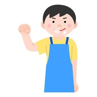 Men in apron (Guts pose)