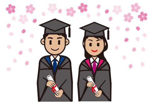 University graduation 01