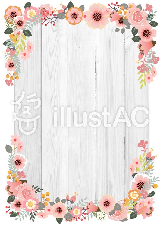 花飾りフレーム24イラスト No 917183無料イラストならイラストac