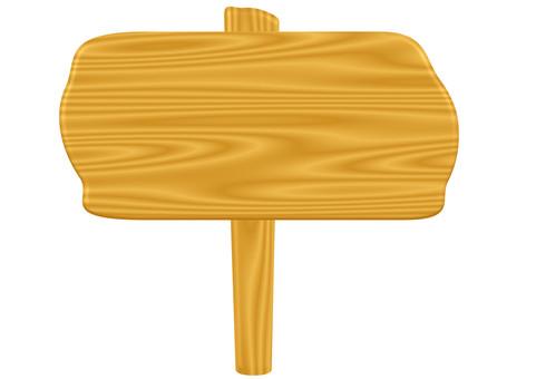 Signboard grain 3