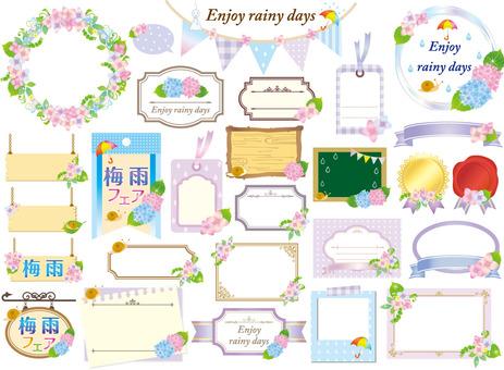 Rainy season material set