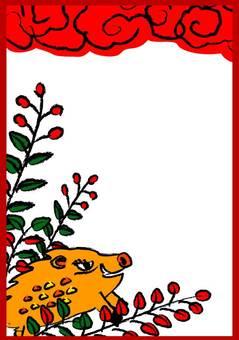 Wild Boar New Year cards 21
