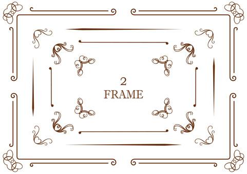 FRAME SET2