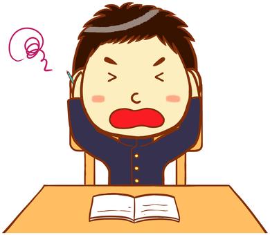 School run (studying - thinking)