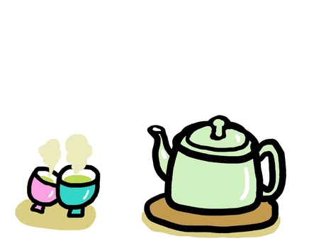 Would you like to have tea