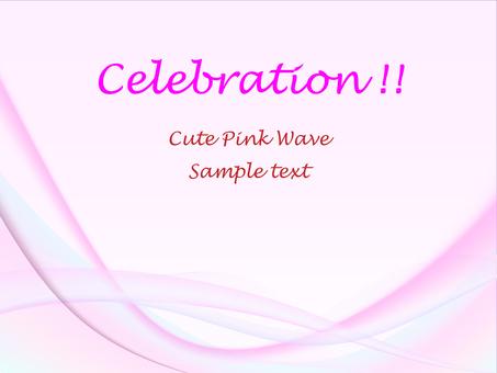 핑크 웨이브 배경 카드 발표