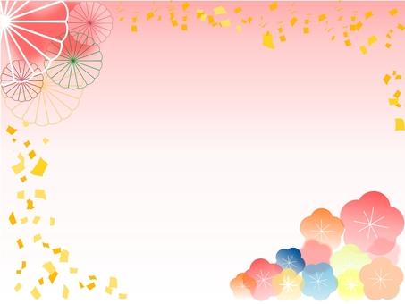 Confetti and confetti