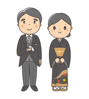 Wedding parents relatives formal