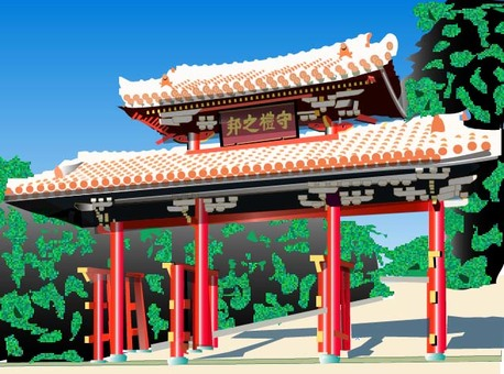 Mori Gate