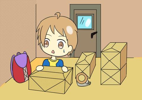 Moving illustration