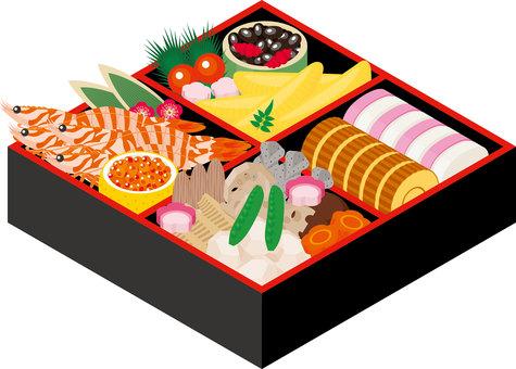 Ochsei New Year