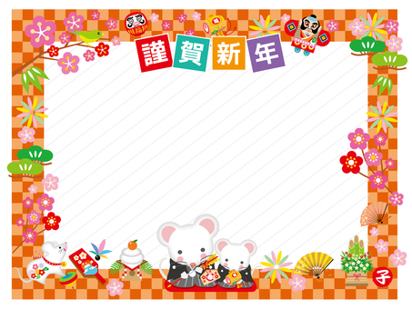 Happy New Year frame for childhood