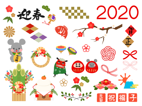 Material 2020 that can be used for New Year's cards