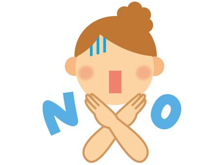 Face_female 1_no
