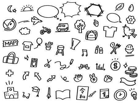 Various monochrome material set