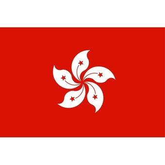 홍콩의 기