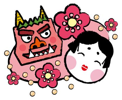 Setsubun Oni and Otafuku