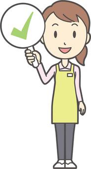 Home helper woman -082- whole body