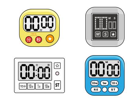 Kitchen timer / digital