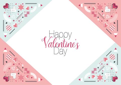 Valentine Frame 005 Memphis
