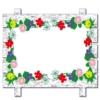 Flower kanban