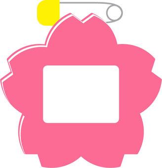 Sakura badge _ luster
