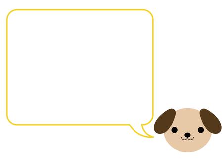 강아지 풍선 프레임 동물 황색