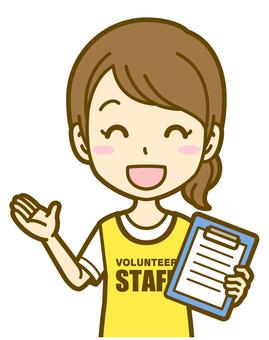 Female (volunteer): A_Information 04BS