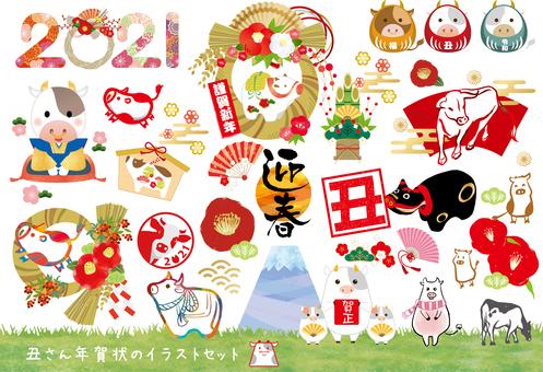 新年賀卡插圖集