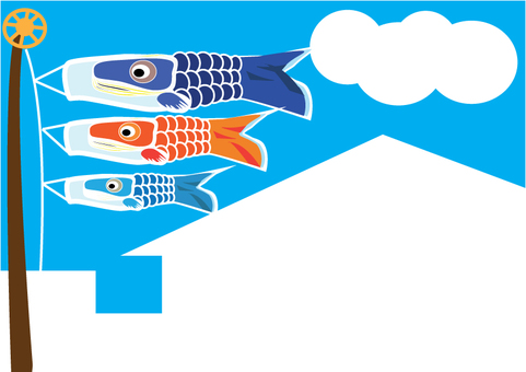 Parent and child carp streamers 1 A4