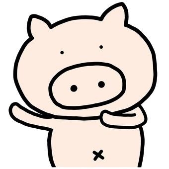 Swine 23