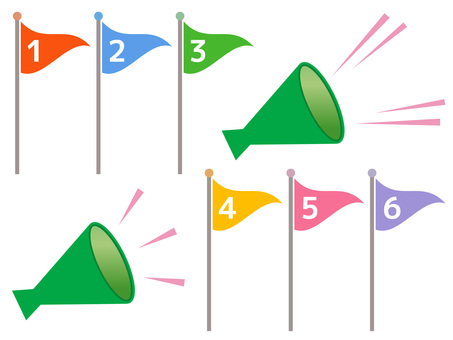 128. Flag, megaphone green