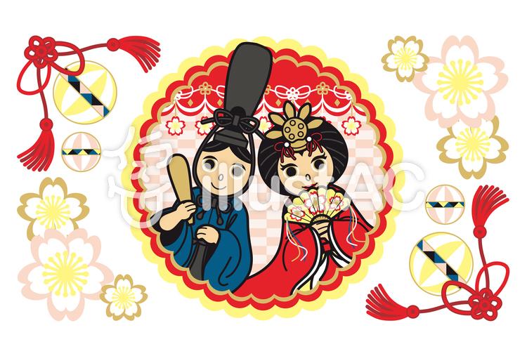 お内裏様とお雛様キャラクター桜鞠和風のイラスト