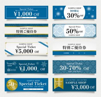 Elegant coupon design set (blue)