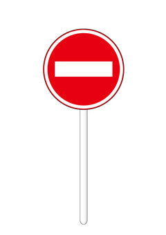 Rut entry prohibition, kanban, traffic sign, road sign