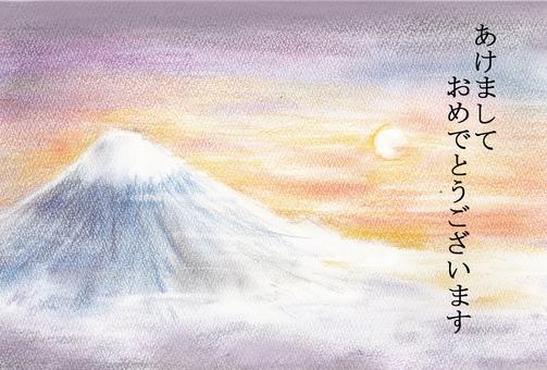Fuji New Year's card