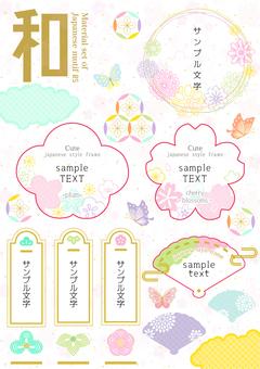Japanese Material 05
