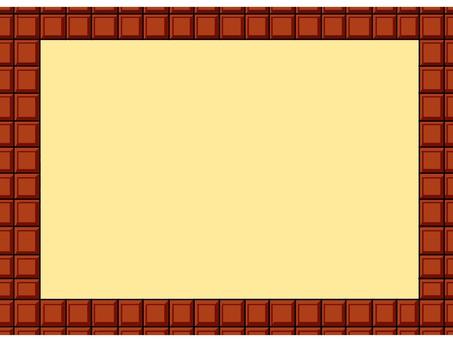Frame of g block