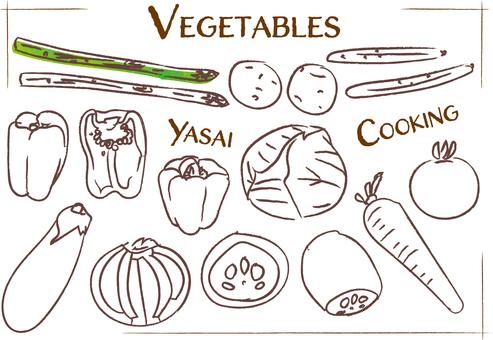야채 요리 주방 밥 샐러드 재료