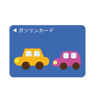 Gasoline card
