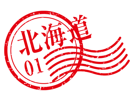 Hokkaido stamp red
