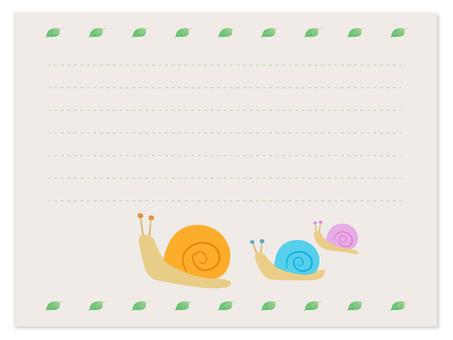 5604. Snail, card 1