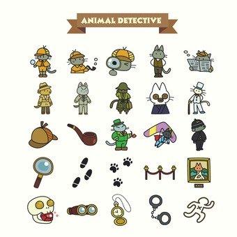 Detective illustrations
