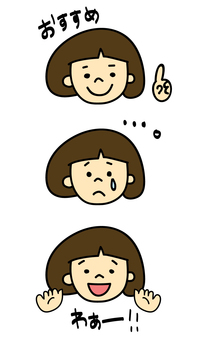 女孩的插圖
